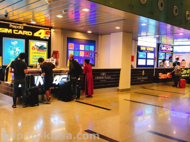 ダナン国際空港DADのSIMカード売り場