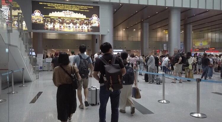 ダナン国際空港入国審査