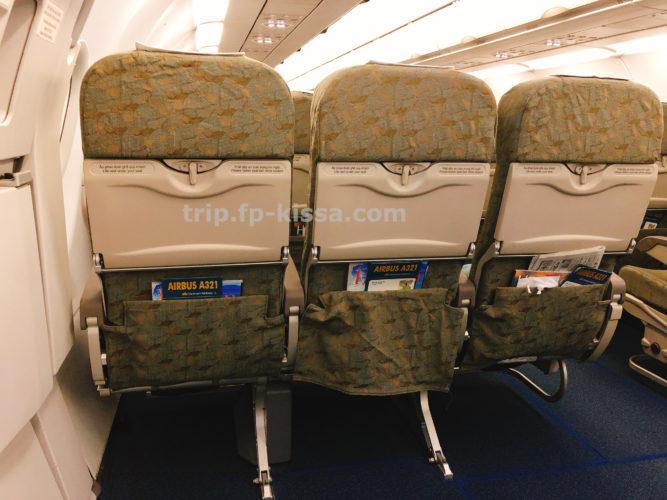 ベトナム航空機内で非常口の近くのため足幅にゆとりが