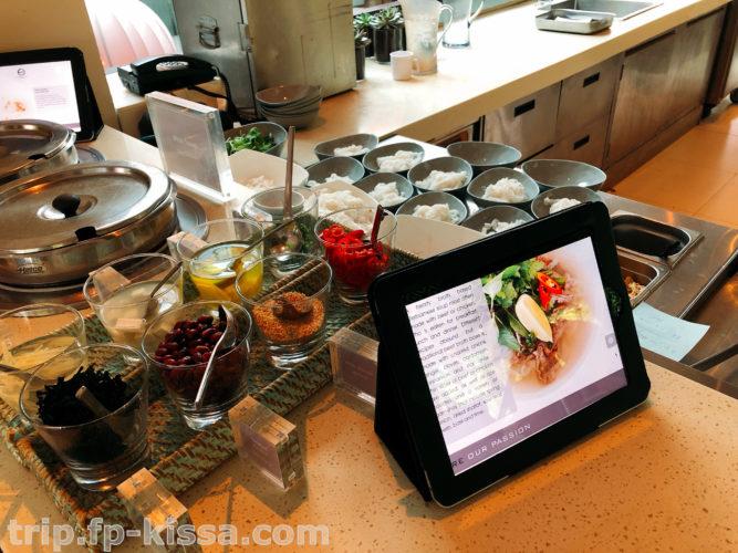 フュージョンマイアダナンの朝食のフォーのオーダーと具材